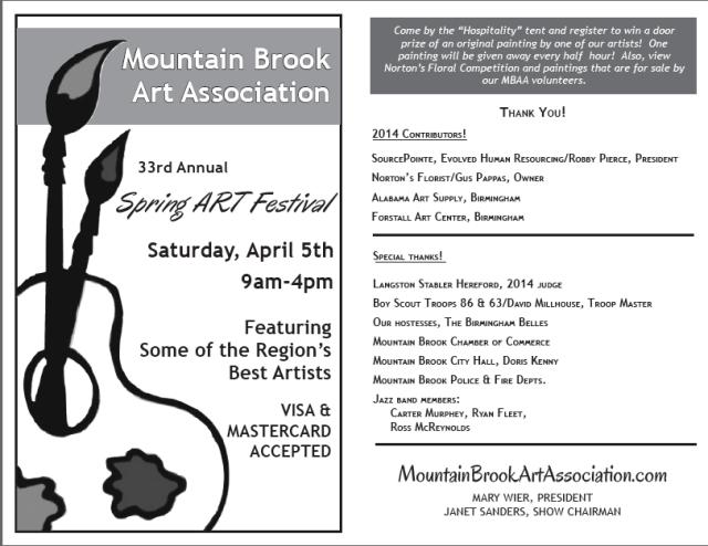 2014 Spring Art Program